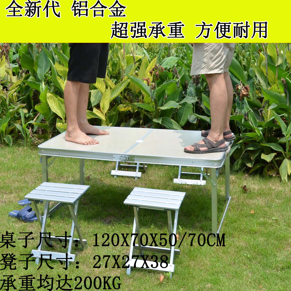 CAMPING Portable outdoor folding chairs aluminum picnic tables and chairs combination package new outdoor folding tables and chairs combination set portable lightweight for picnic bbq camping aluminum alloy easy fold up