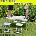 Portátil plegable al aire libre sillas de aluminio mesas de picnic y sillas combinación paquete de camping exposición plaza mesa de negocios