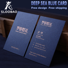 Deep-sea Blue Card Top-grade Business Double-sided hot rose gold Thickened special paper cards embossing QR code