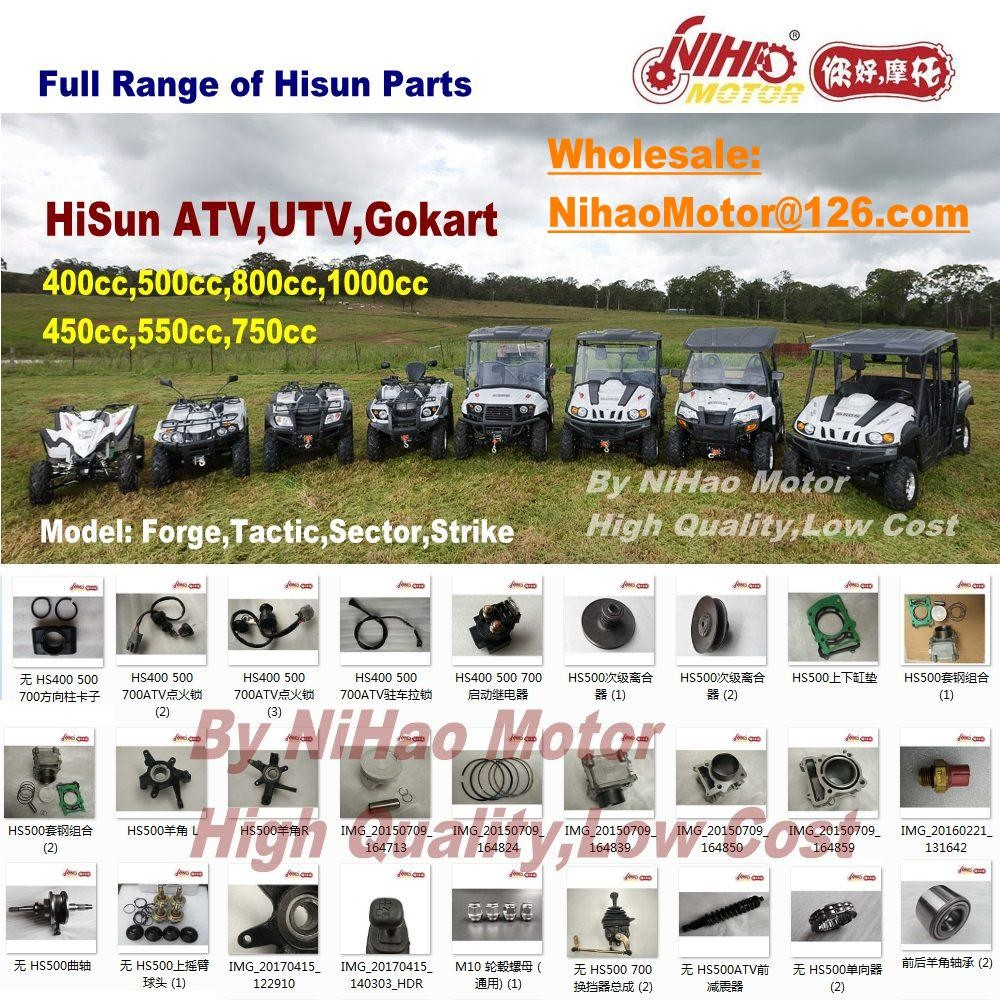 3 HISUN ATV UTV Parts Full Set Gasket 500cc HS400 HS500 HS700 HS800 Quad
