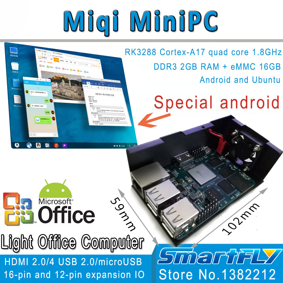 miqi MiniPC, RK3288 ARM Quad-core A17 մշակում / ցուցադրական տախտակ 1.8GHz x4, բաց կոդ Ubuntu, Android HDMI 2GB DDR3 16GeMMC