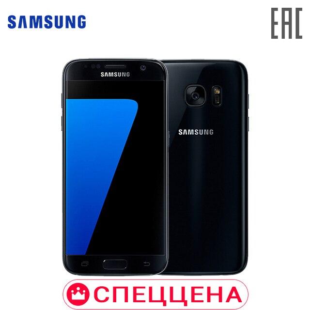 Смартфон Samsung Galaxy S7 32GB (SM-G930F): специальная цена для покупателей с золотым, платиновым и бриллиантовым уровнем [официальная российская гарантия]