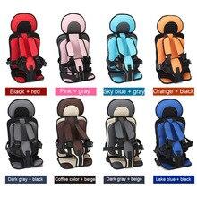 Регулируемое детское автокресло, безопасное детское сиденье, обновленная версия детских автокресел, переносное детское кресло в машине