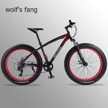 ウルフの牙自転車マウンテンバイク 26*4.0 自転車bmx 8 スピードバイク脂肪バイクmtbロードバイク新雪男自転車送料無料