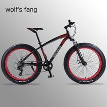 Wolf fang vélo de route et vtt 8 vitesses 26x4.0 pour hommes, vélo de descente, pour la neige, livraison gratuite