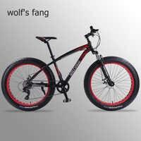 wolf's fang Bicycle Mountain 26*4.0 Bike bmx 8 speed Bikes Fat bike mtb road bikes new Snow man Bicycles free shipping
