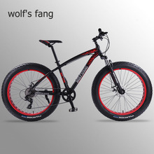 wolfs fang Bicycle Mountain 26*4 0 Bike bmx 8 speed Bikes Fat bike mtb road bikes new Snow man Bicycles free shipping cheap Mountain Bike Aluminum Alloy Steel Male 0 1 m3 160-185cm Spring Fork (Low Gear Non-damping) Front and Rear Mechanical Disc Brake