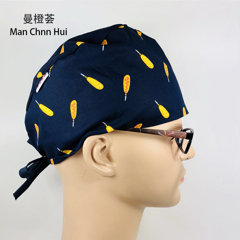 Hospital Man Operating Room Hat New Fashion Gold Stick Print Blue Surgery Cap Pet Doctor Dental Nurse Work Cap 100% Cotton 2018