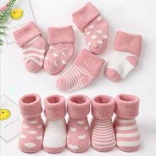 5 пар детских носков, теплые детские носки, носки для новорожденных мальчиков, подарки на день рождения для мальчиков и девочек 0-24 месяцев, зимние носки для малышей