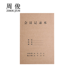 buy minute book paper and get free shipping on aliexpress com