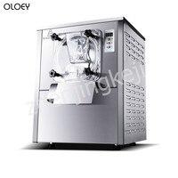 220V Commercial ice Cream Machine Hard ice Cream Machine 1400W ice Cream Machine Haagen Dazs ice Cream Machine