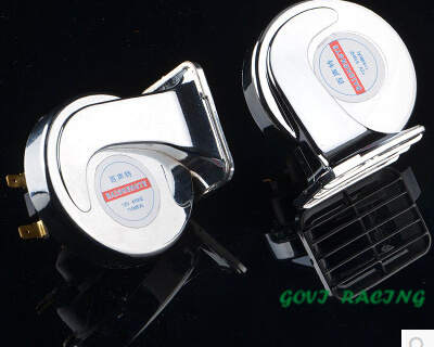 Loud Car Horn >> Online Shop 12v 110db Car Horn Loud Car Motor Motorcycle Van Truck