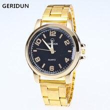 GERIDUN Men Gold Watch Mens Watches Brand full steel Watch Man Fashion Quartz Watches men Outdoor sports Relogio Masculino 2017
