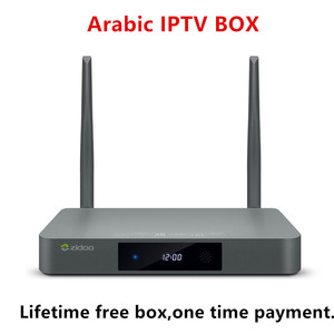 Zidoo X9S Arabic IPTV Box Medi