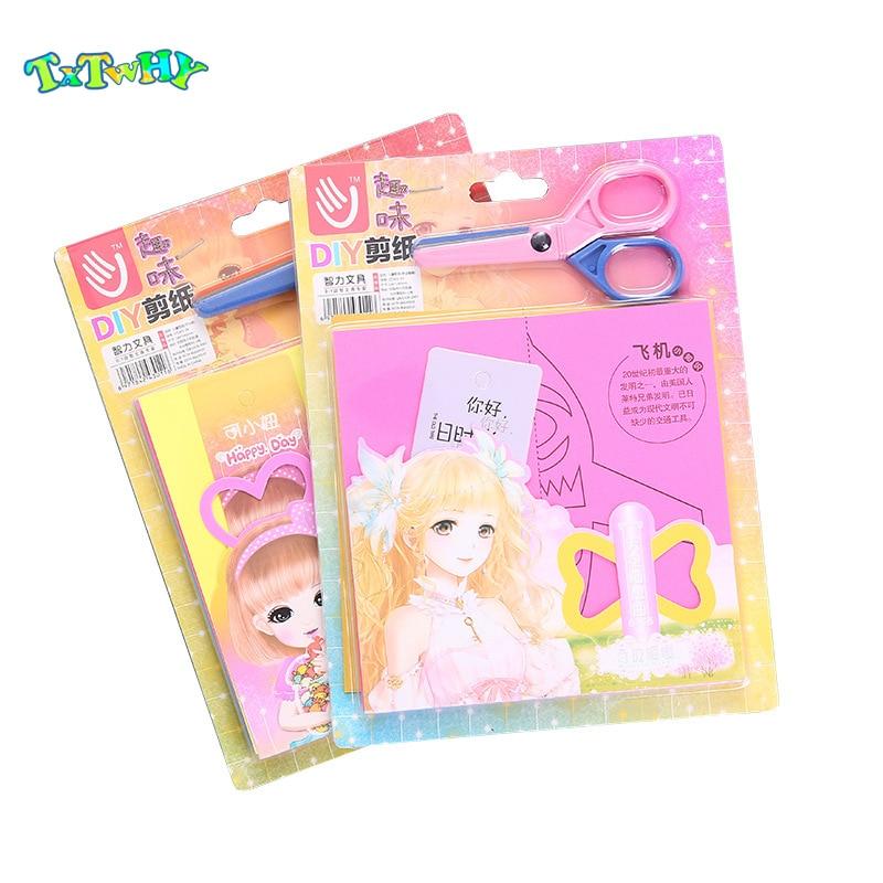 96pcs/set Kids Cartoon Color Paper Folding And Cutting Toys/children Kingergarden Art Craft DIY Educational Handmade Toys Gift