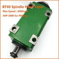 Фрезерный блок BT40 конус 3KW 4HP Мощность головы 6000 об./мин. блок фрезерный станок скучно резки сверлильный станок инструмент