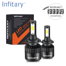 2Pcs Infitary Car Headllight H7 LED H4 LED Bulb H1 H3 H11 HB3 9005 9007 72W 8000LM 6500K Fog Light 12V/24V Auto Headlamp Lamps(China)