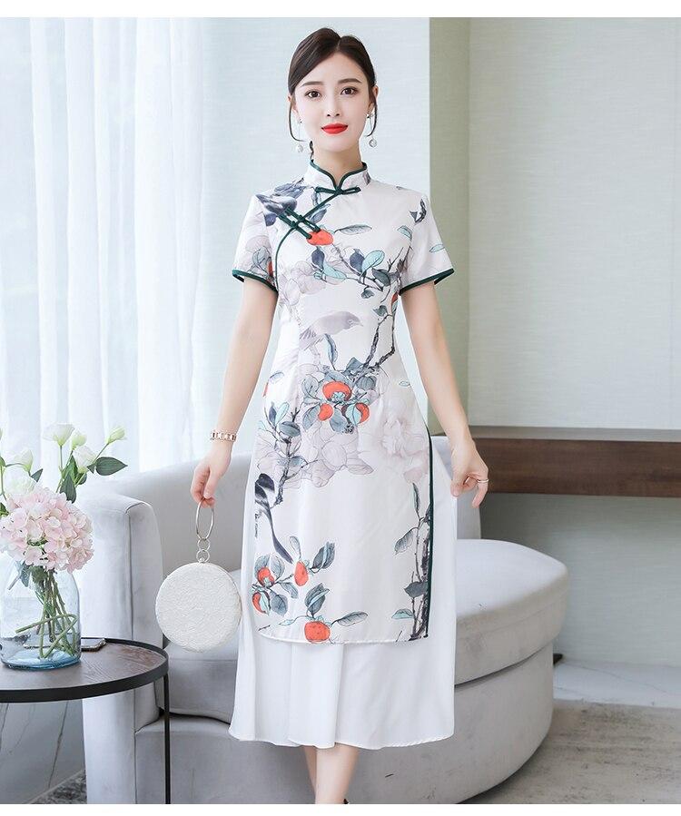 Traditional White Summer Qiapo Vietnam Ao Dai Dresses For Women