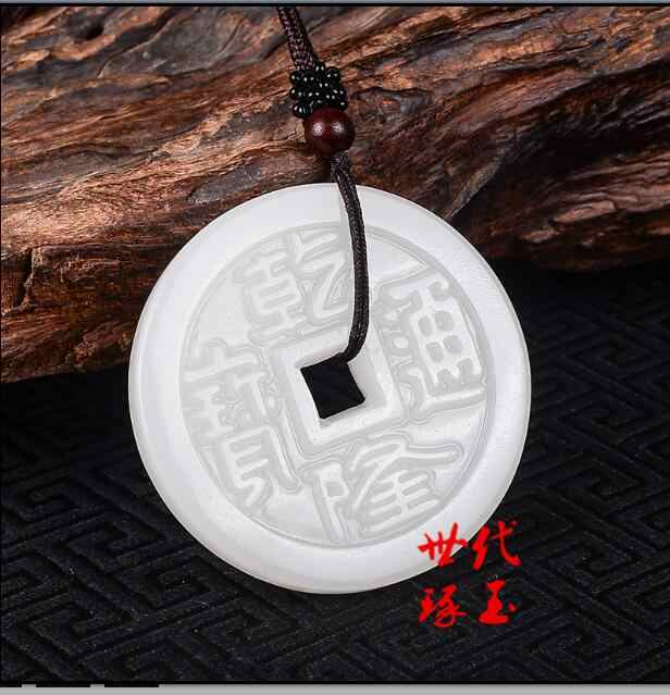 Hetian bronze สร้อยคอเงินจี้, Baiyu โบราณเงิน Qianlong Tongbao แกะไขมันจี้ handle