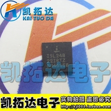 Si  Tai&SH    ISL24822IRTZ INTERSIL QFN  integrated circuit