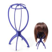 1 Pcs Pruik Stands Vouwen Duurzaam Haar Pruik Hoed Salon Fashion Model Dummy Hoofd Houder Stand Display Styling Tool(China)