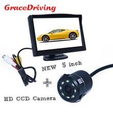 """Для различных видов автомобилей Высокое качество 5 """"Car зеркало заднего вида монитор с автостоянка камера заднего вида водонепроницаемые"""