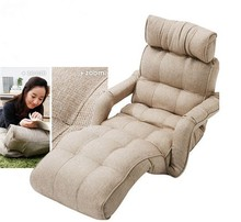 Пол складной стул для отдыха Цвет регулируемое кресло мебель для гостиной японский кушетка Спальное кресло диван-шезлонг гостиная