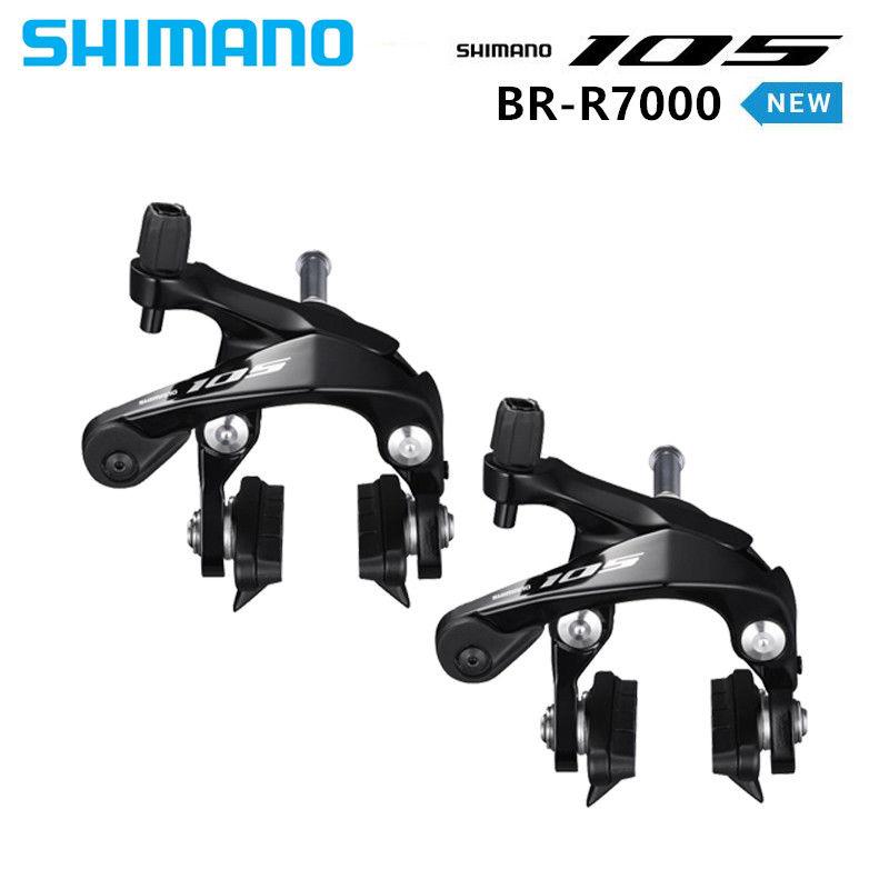 Shimano 105 Road Bike Bicycle BR-R7000 Brake Caliper Set Front,Rear Black