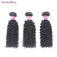 Lynlyshan Kinky Curly Hair Bundles 3 Pcs/lot Peruvian Hair Bundles Natural Color 100% Remy Human Hair Weave Extensions Hot Sale