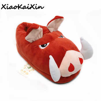 Unisex Cartoon The Lion King Slippers Adult&Children's Cute Wild Boar PUMBAA Style Home Slippers Winter Warm Short Plush Shoes - DISCOUNT ITEM  30% OFF All Category