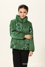 Chinese Traditional Costume Womens Linen Winter Jacket Coat Size: M-3XL