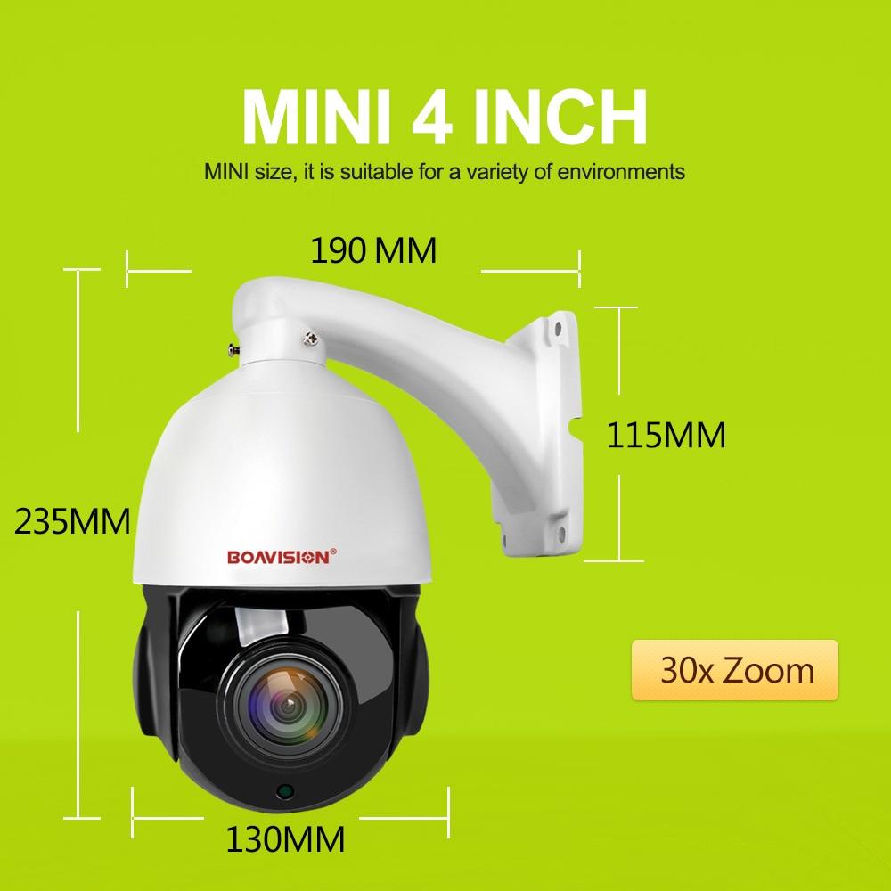 1080 P 4MP 5MP PTZ IP Камера Открытый Onvif 30X зум Водонепроницаемый мини Скорость купол Камера 2MP H.264 ИК 50 м P2P видеонаблюдения Камера