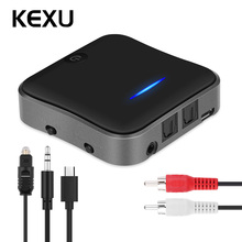 KEXU Bluetooth 5.0 Audio Transmitter Receiver Aptx HD Adapter Optical Toslink/3.5mm AUX/SPDIF for Car TV Headphones TV Car etc