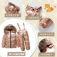 Autumn and winter childrens new men women baby infant warmth thick long straps set light down jacket