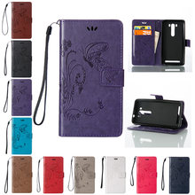 Butterfly Case for ASUS Z00ED Zenfone 2 laser ZE500KL ZE500KG ZE ZE500 500 500KL 500KG KL KG 5.0 Flip Case Phone Leather Cover(China)