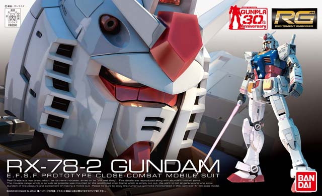1PCS Bandai RG 01 1/144 RX-78-2 Gundam EFSF Close Combat Mobile Suit Assembly Model Building Kits Anime education toys juguetes bandai hguc 178 1 144 rx 0 full armor unicorn gundam destroy mode mobile suit assembly model kits