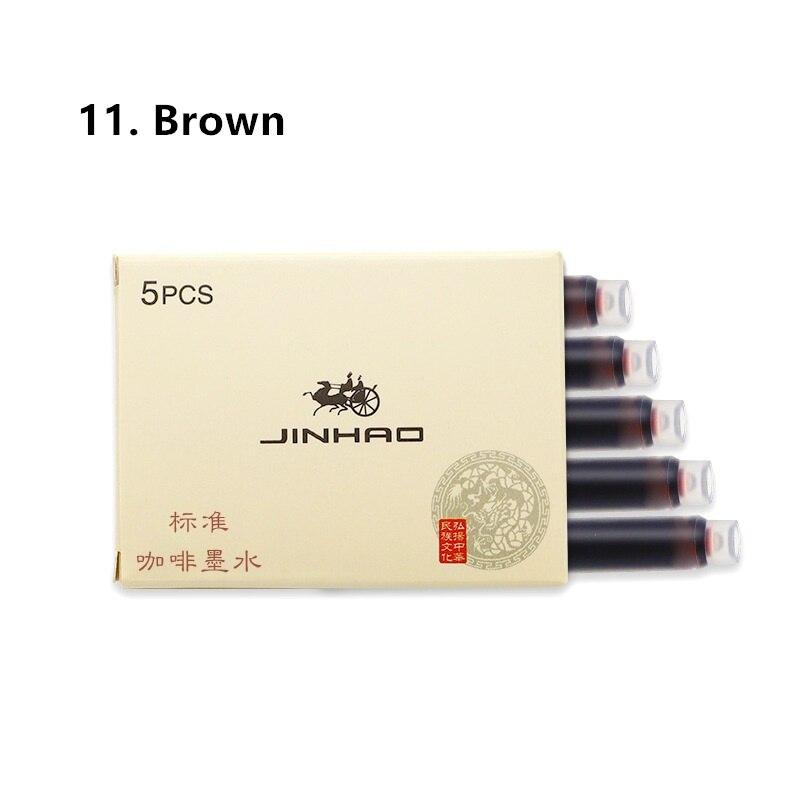 -11 brown