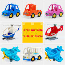 Big Large size Particle Building Block Accessories Series Helicopter airplane car bus truck kid Toy gift Compatible Duplo(China)