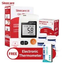 [משלוח אלקטרוני מדחום] Sinocare Sannuo GA 3 דם גלוקוז סוכרת מד Tester 100 רצועות אזמלים Glucometer בהריון