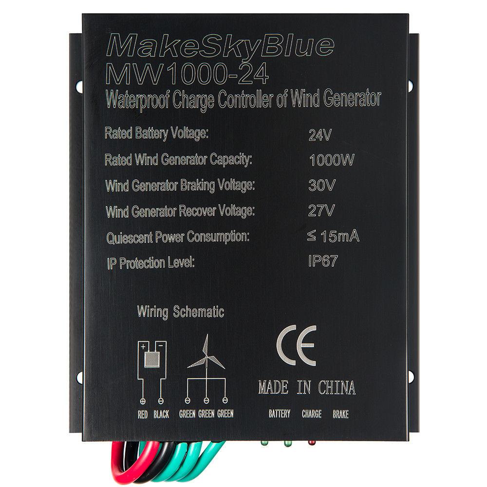 24V-1000W (2)