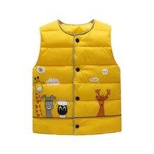 Shujin/зимние утепленные жилеты для маленьких детей новые пуховые хлопковые однотонные пальто для мальчиков и девочек простой модный жилет для малышей