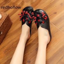 Ethnic Sandals Women Hollow Out Breathable Slides Slip On Sandals Genuine Leather Shoes Soft Hand Made Woman Sandals Casual artmu 2017 retro hollow out women shoes handmade slip on woman loafer shoes non slip female shoe genuine leather soft bottom
