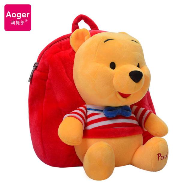 Candice guo brinquedo de pelúcia boneca de pelúcia urso dos desenhos animados T-shirt da listra mochila ombro schoolbag saco pacote de presente presente de aniversário 1 pc