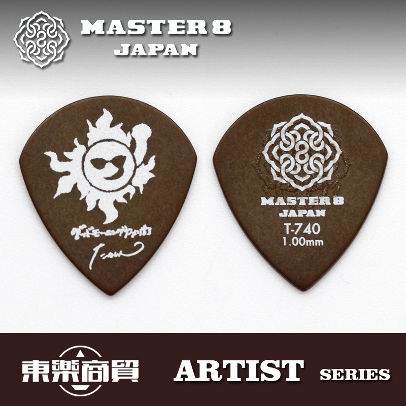 MASTER 8 JAPAN Good Morning America Band TANASHIN Signature Guitar Pick with Hard Grip, 1 Piece, Made in Japan