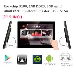 21,5 Дюймов Quad core Android с сенсорным экраном киоск (10 баллов сенсорный экран, RK3188, 1 ГБ DDR3, 8 ГБ nand, VESA, USB, mini USB, SD)