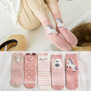 Unicorn Socks-Set Girls Boys Winter Children Cartoon Cute 100%Cotton 5pairs/Pack Unisex