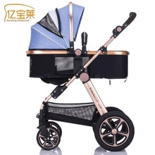 YIBAOLAI Baby stroller high landscape can be sitting in the ultra-lightweight four-wheel bi-directional winter baby trolley