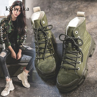 Kjstyrka 2018 Zapatillas Mujer fashion high top comfortable casual Woman Sneakers ladies tenis feminino Non Slip espadrilles