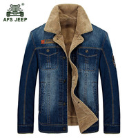 AFS JEEP Winter Thicken Men S High Quality Cowboy Jacket Warm Wool Coat Man Casual Brand