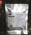 Free Shipping poria 100g/lot natural  Poria cocos instant  for  enhance  immune function